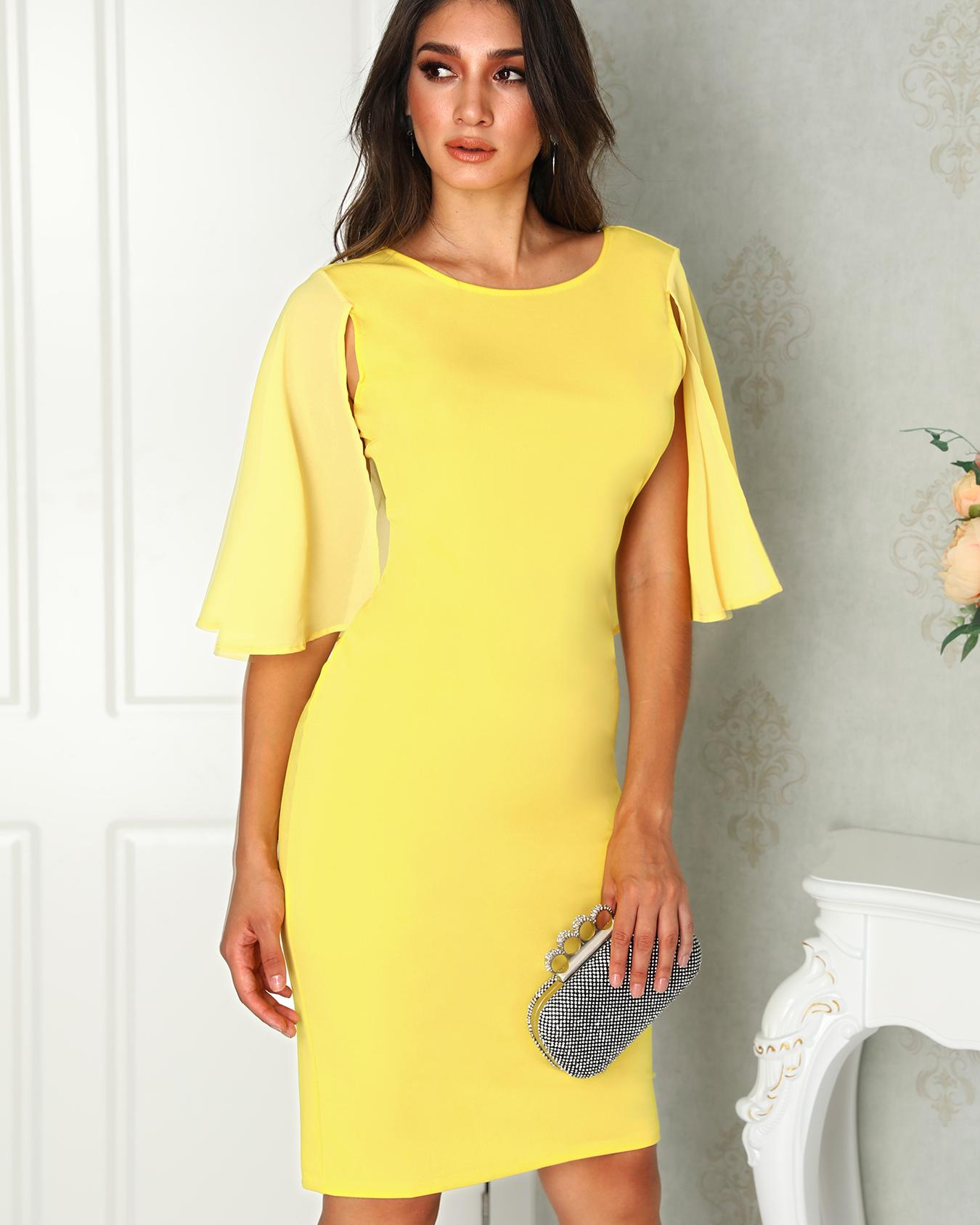 Solid Backless Flared Sleeve Bodycon Dress