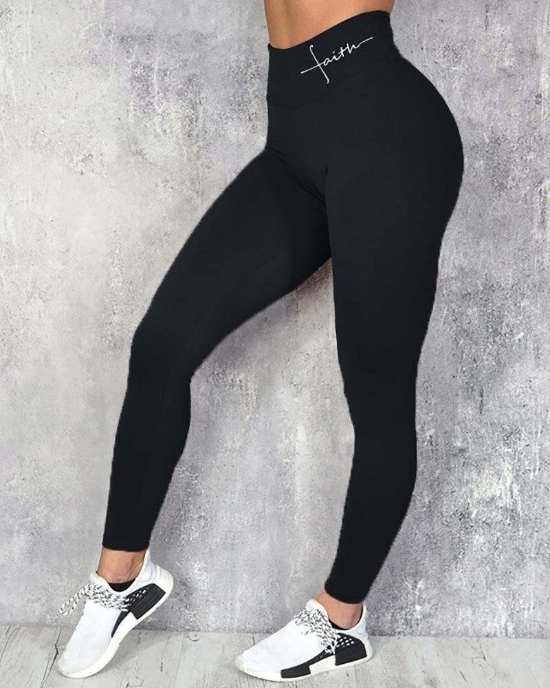 Solid High Waist Sporty Pants фото