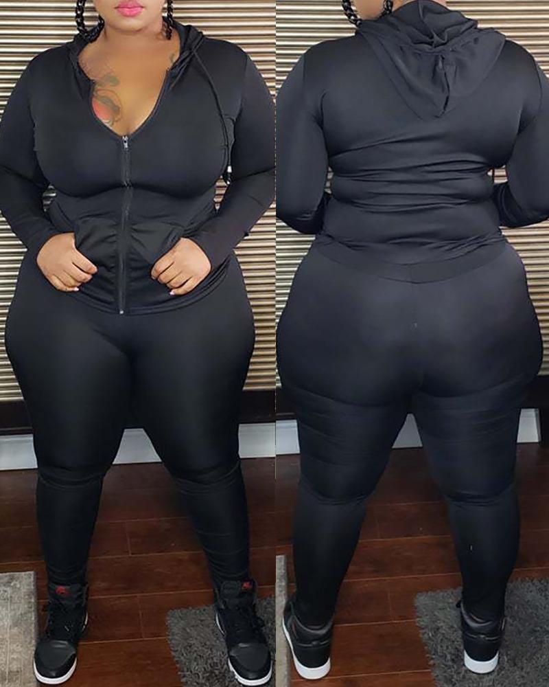 Plain Zipper Design Top & Pants Set
