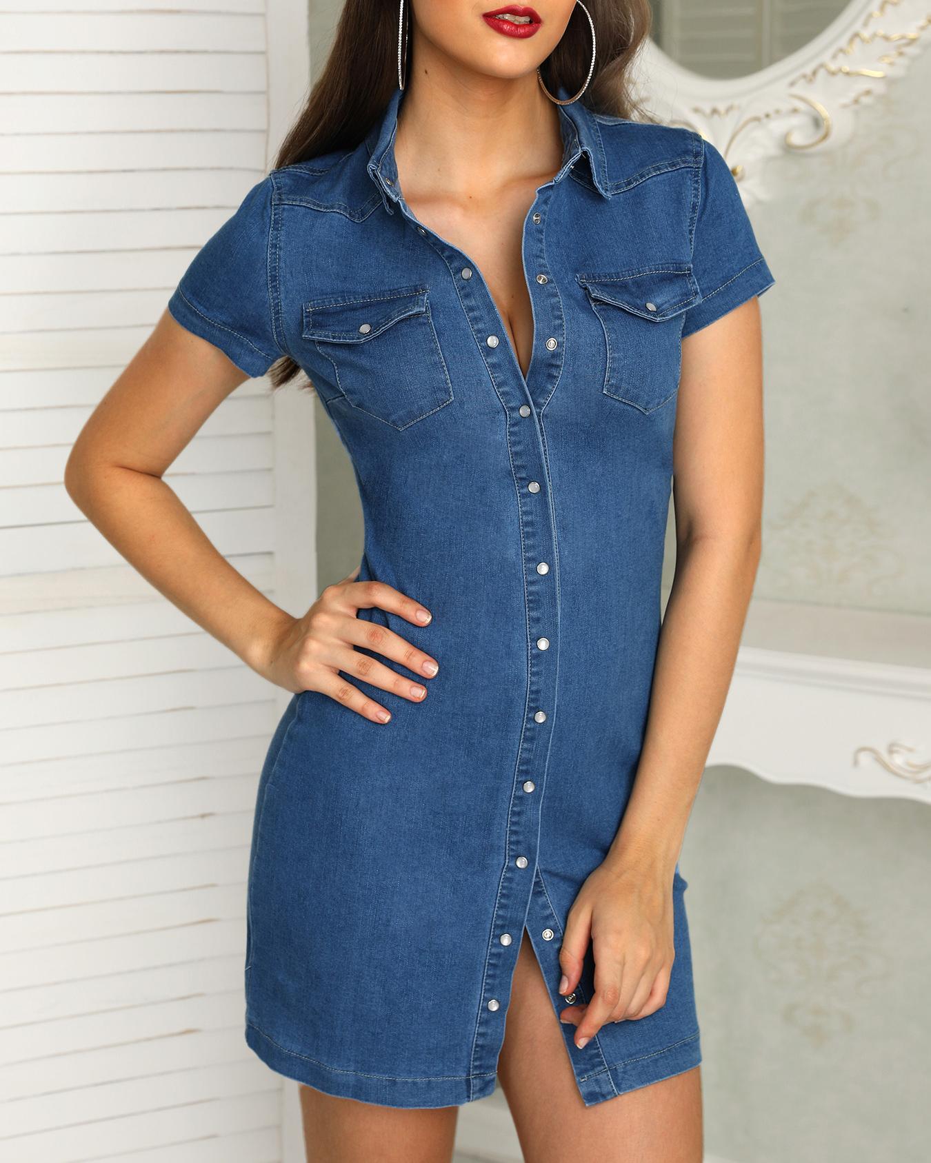 Denim Button Through Pocket Shirt Dress