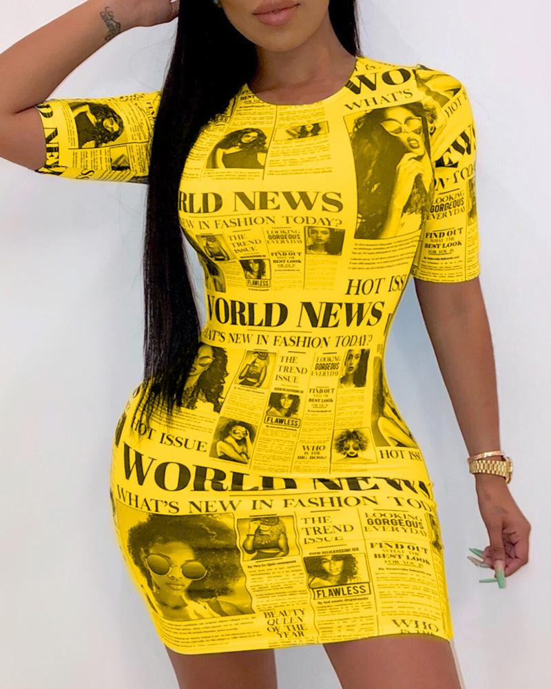 Short Sleeve Newspaper Pattern Bodycon Dress
