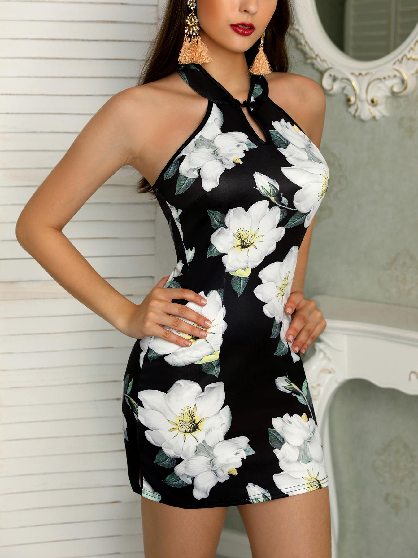 Floral Print Halter Backless Bodycon Dress