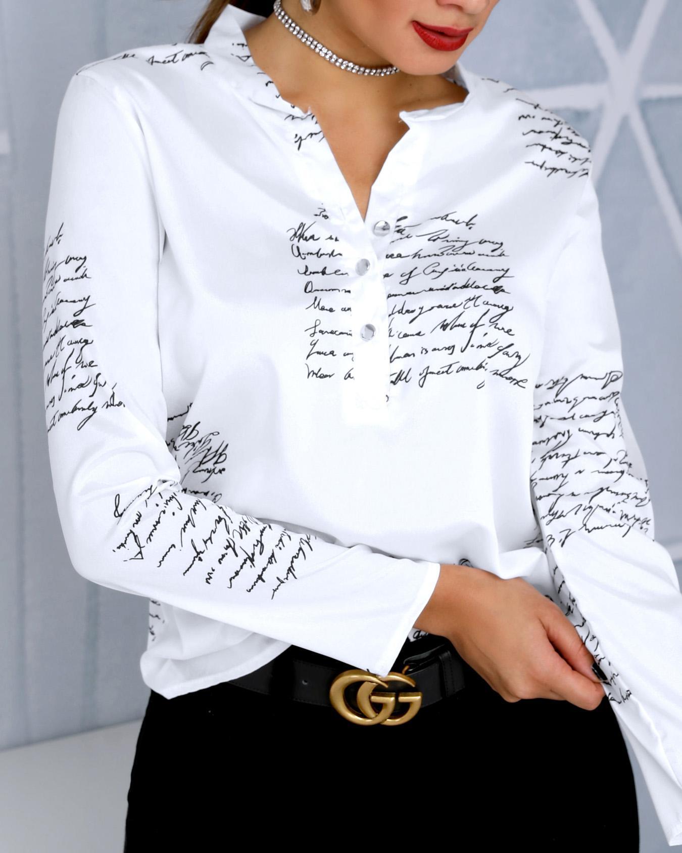 Letter Print Button Design Casual Shirt, White